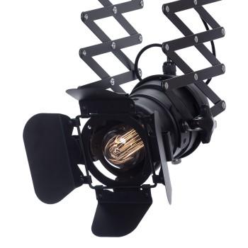 Светильник на штанге Lussole Loft LSP-9702