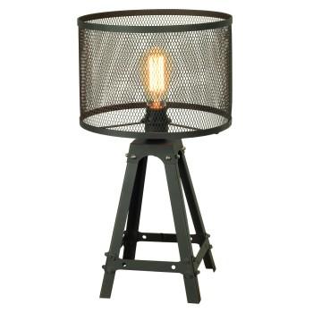 Настольная лампа декоративная Lussole LSP-9884-7 LSP-9886