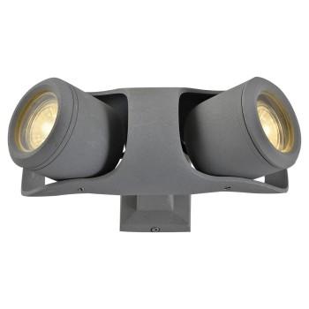 Светильник на штанге Lussole Loft LSP-9939
