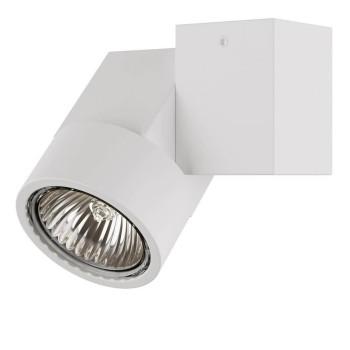 Светильник на штанге Lightstar Illumo X 51026