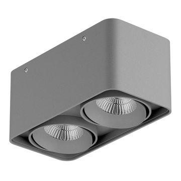 Накладной светильник Monocco 052129-IP65