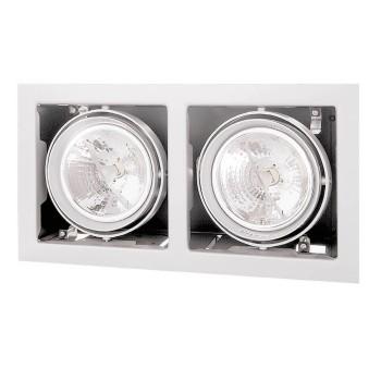 Встраиваемый светильник Cardano 214120