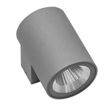 Светильник на штанге Lightstar Paro LED 350692