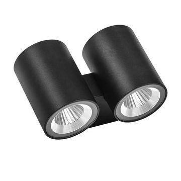 Накладной светильник Lightstar Paro 352672