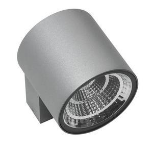 Накладной светильник Lightstar Paro 360692
