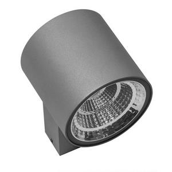 Светильник на штанге Lightstar Paro LED 361692