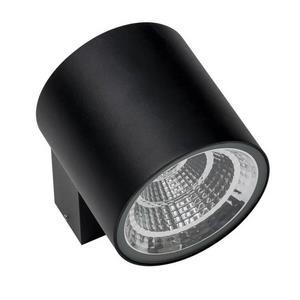 Накладной светильник Lightstar Paro 370572