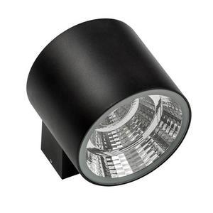 Светильник на штанге Lightstar Paro LED 370672