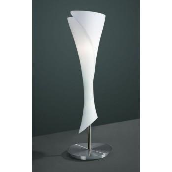 Настольная лампа декоративная Mantra Zack 774