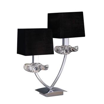 Настольная лампа декоративная Mantra Akira 790
