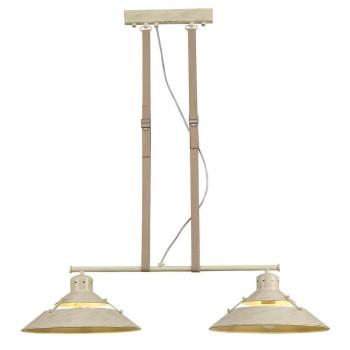 Подвесной светильник Mantra Industrial 5433