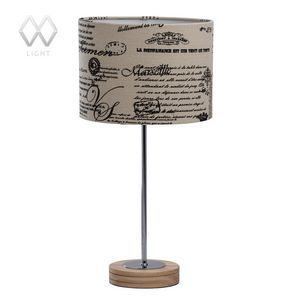 Настольная лампа декоративная MW-Light Уют 2 380033801