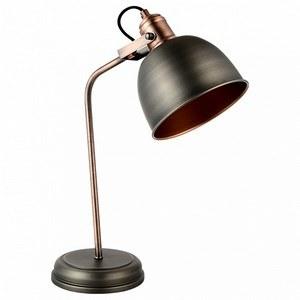 Настольная лампа офисная Вальтер 551031601