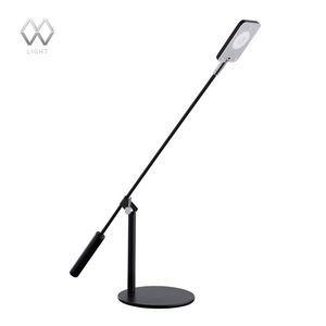 Настольная лампа офисная Ракурс 8 631033701