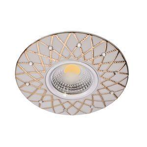 Встраиваемый светильник Круз 637015201