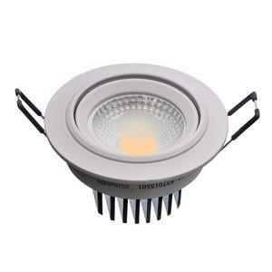 Встраиваемый светильник Круз 637015501