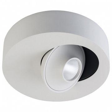 Накладной светильник Круз 637016501