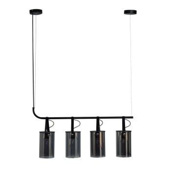 Подвесной светильник DeMarkt Тетро 14 673014504