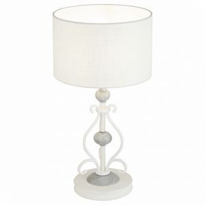 Настольная лампа декоративная Karina ARM631TL-01-W