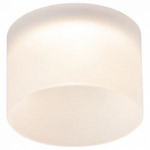 Встраиваемый светильник Valo DL037-2-L5W