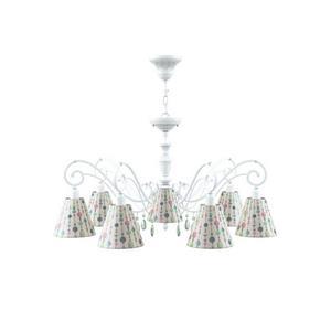 Подвесная люстра Lamp4You Classic 25 E3-07-WM-LMP-O-17-CRL-E3-07-GR-DN