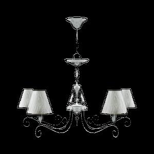Подвесная люстра Lamp4You G-LMP-O-5 E4-05-G-LMP-O-5