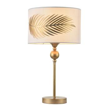 Настольная лампа декоративная Maytoni Farn H428-TL-01-WG