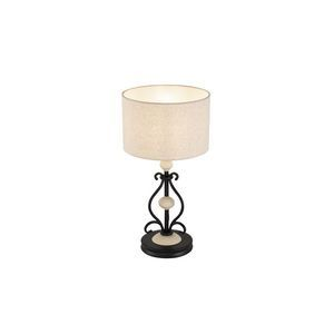 Настольная лампа декоративная Karina H631-TL-01-B