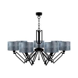 Подвесная люстра Lamp4you Hightech M1-07-BM-LMP-Y-11