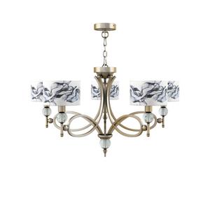 Подвесная люстра Lamp4You Eclectic 17 M2-05-SB-LMP-Y-10