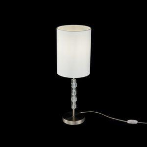 Настольная лампа декоративная Cube MOD011TL-01N