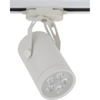 Светильник на штанге Store Led 5947