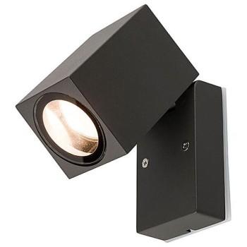 Светильник на штанге Primm 9551