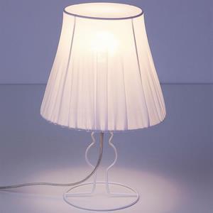 Настольная лампа декоративная Form 9671