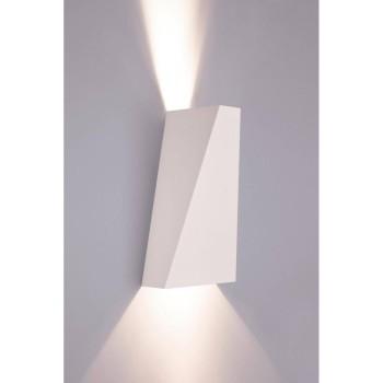 Накладной светильник Narwik 9702