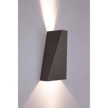 Накладной светильник Narwik 9703