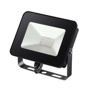 Настенно-потолочный прожектор Novotech Armin 357527
