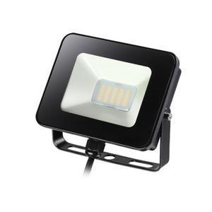 Настенно-потолочный прожектор Novotech Armin 357531