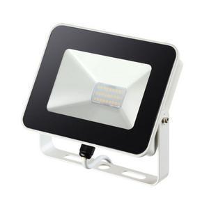 Настенно-потолочный прожектор Novotech Armin 357532