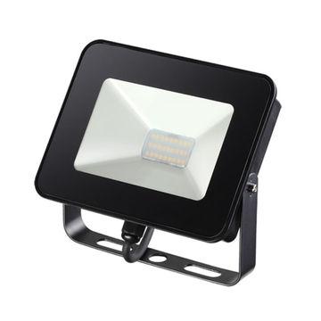 Настенно-потолочный прожектор Novotech Armin 357533