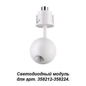 Модуль светодиодный Novotech Oko 358225