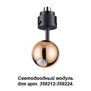 Модуль светодиодный Novotech Oko 358228