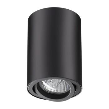 Накладной светильник Pipe 370418