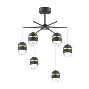 Подвесной светильник Minion 4118/30CL