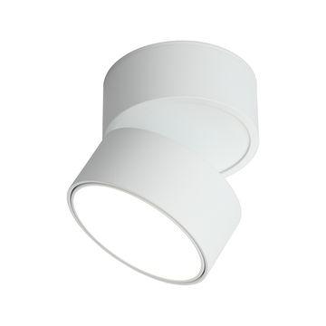 Светильник потолочный Omnilux Lenno OML-101309-18