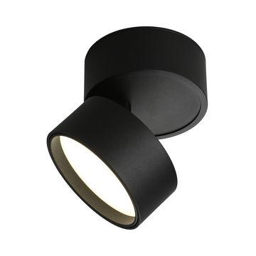 Светильник потолочный Omnilux Lenno OML-101319-12