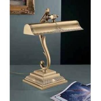Настольная лампа Reccagni Angelo P 1000/2 BRONZO