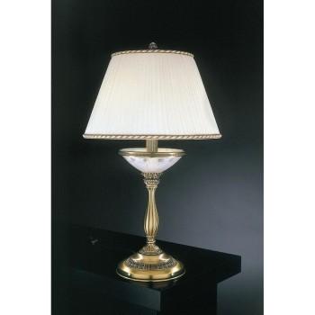 Настольная лампа декоративная Reccagni Angelo 4660 P 4660 G