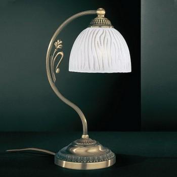 Настольная лампа декоративная Reccagni Angelo 5650 P 5650 P
