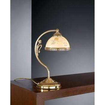Настольная лампа декоративная Reccagni Angelo 6308 P 6308 P